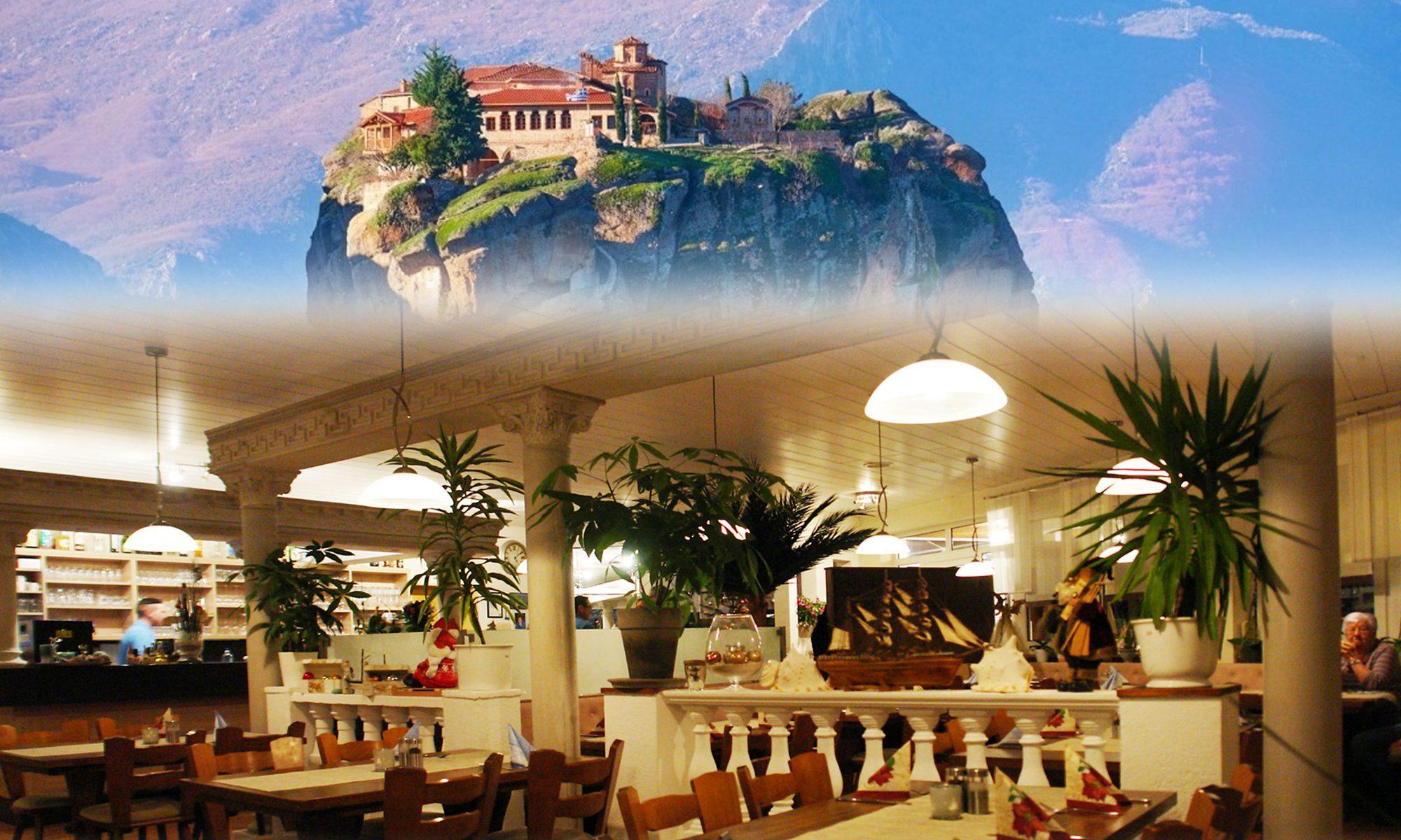 Restaurant Meteora Münnerstadt - Ilias Siafakas